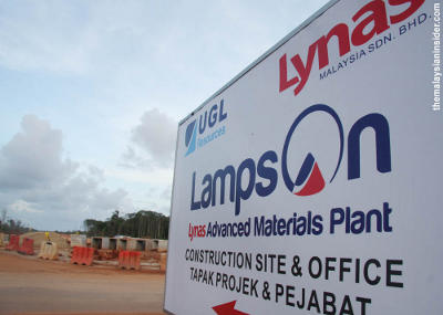 lynas-entrance