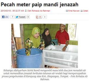 curi_air_mandi_jenazah
